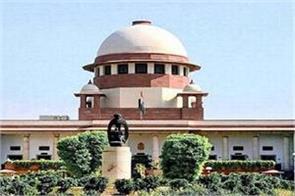 sc rebukes state government