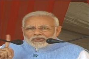 pm modi attack congress in rajasthan
