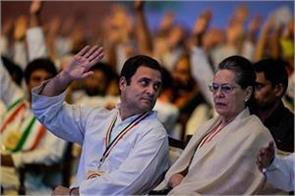 chhattisgarh assembly election congress bjp mayawati ajit jogi
