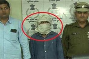 psycho killer arrested for kidnapping and murdering 8 minor girls