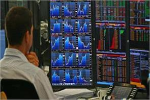 apple s stock slips down american market broken