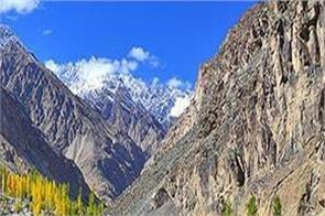 pakistan is ready to gilgit baltistan declare fifth province