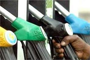 diesel scandal involving cooperative officials