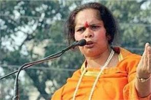 modi government ordinance for ram temple sadhvi prachi