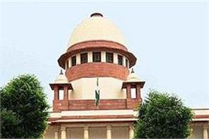 4 new judges joined supreme court