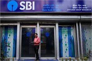 sbi s diwali gift to public