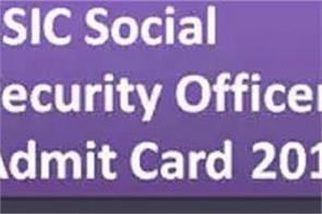 admission card for esic sso main examination