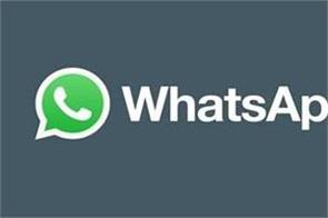 whatsapp will soon let you watch videos directly from notifications