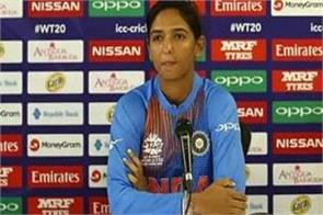 when you have a good team you have to do well harmanpreet