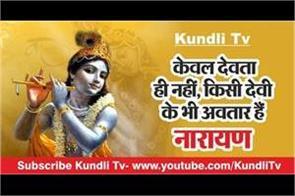 radha krishna story