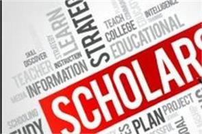all india youth scholarship entrance examination after 12th