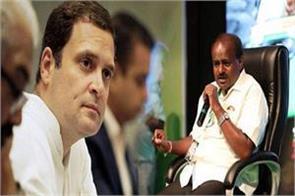 karnataka congress jds bjp lok sabha seat