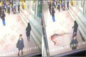 sinkhole swallows woman in china video viral