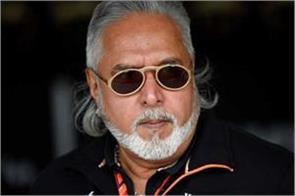 bombay hc dismisses vijay mallya s petition appeals against ed