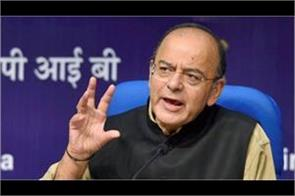 cash ban was not the aim of demonetisation arun jaitley