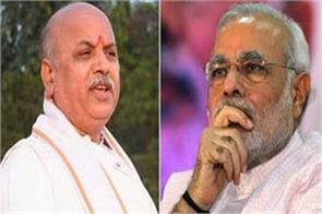 togadia attack pm modi