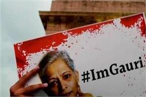 sit filed chargesheets about gauri lankesh massacre