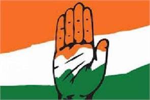 six adjacent congress former minister
