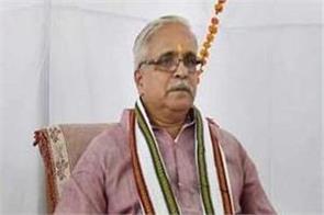 rss will do as 1992 movement about ram mandir