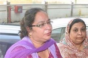 amritsar nirkanari blast