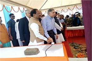 jharkhand get saugage foundation stones tata cancer hospital ranchi