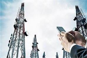 prices will rise between telecom companies