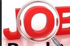 jobs in bank