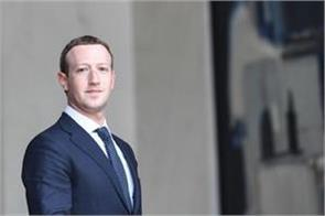 mark zuckerberg did not leave the post of chairman of facebook
