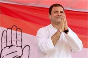 rahul gandhi rally in chhattisgarh