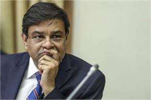 work according to the government or resign urjit patel