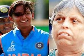 diana edulji statement on mithali issue