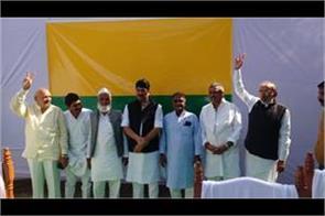 raja bhaiya created new party jansatta