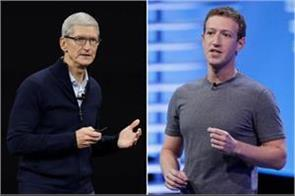mark zuckerberg ordered staff to use android phones