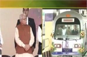 pm modi inaugurates metro in haryana