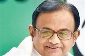chidambaram attack on rss