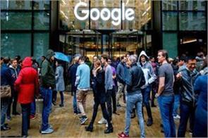 beautiful picchai google sexual harassment google walkout feedback