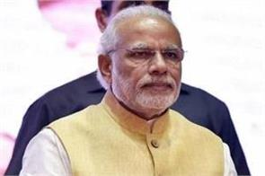 rti railway have no official record of narendra modi being tea seller