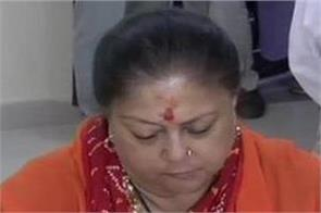 vasundhara raje files her nomination for the assembly elections