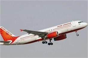 air india flight operations director s license suspended for 3 years