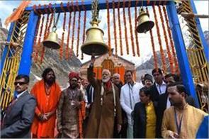 this time pm modi can celebrate diwali in kedarnath