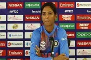 thanks to coach ramesh gets more strategy and the targets are huge harmanpreet