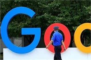 1 500 employees will walk out against google