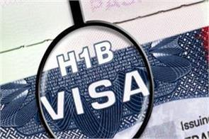 group related to tech companies raises demand for approval of h 1b visa