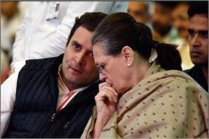 national herald gandhi family relief from delhi high court