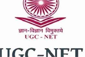 admission letter for the ugc net 2018 exam can be tomorrow