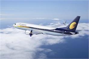 jet airways has canceled many flights stock hits
