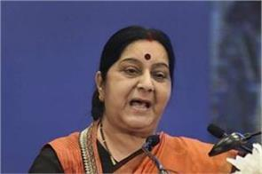 sushma does not want to be associated with modi government
