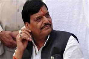 shivpal singh smiled on the ram temple issue gave this big statement