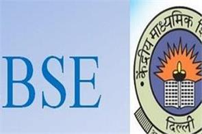 cbse courses will be implemented in tripura from next session