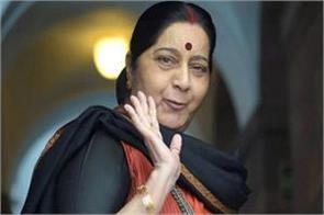 sushma swaraj narendra modi amit shah indiragandhi